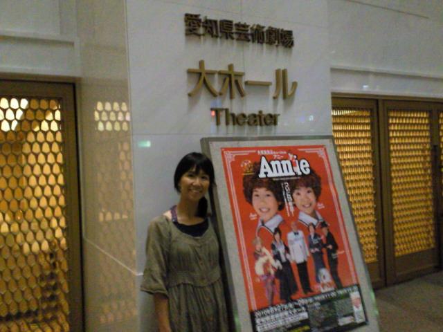 25th Annie