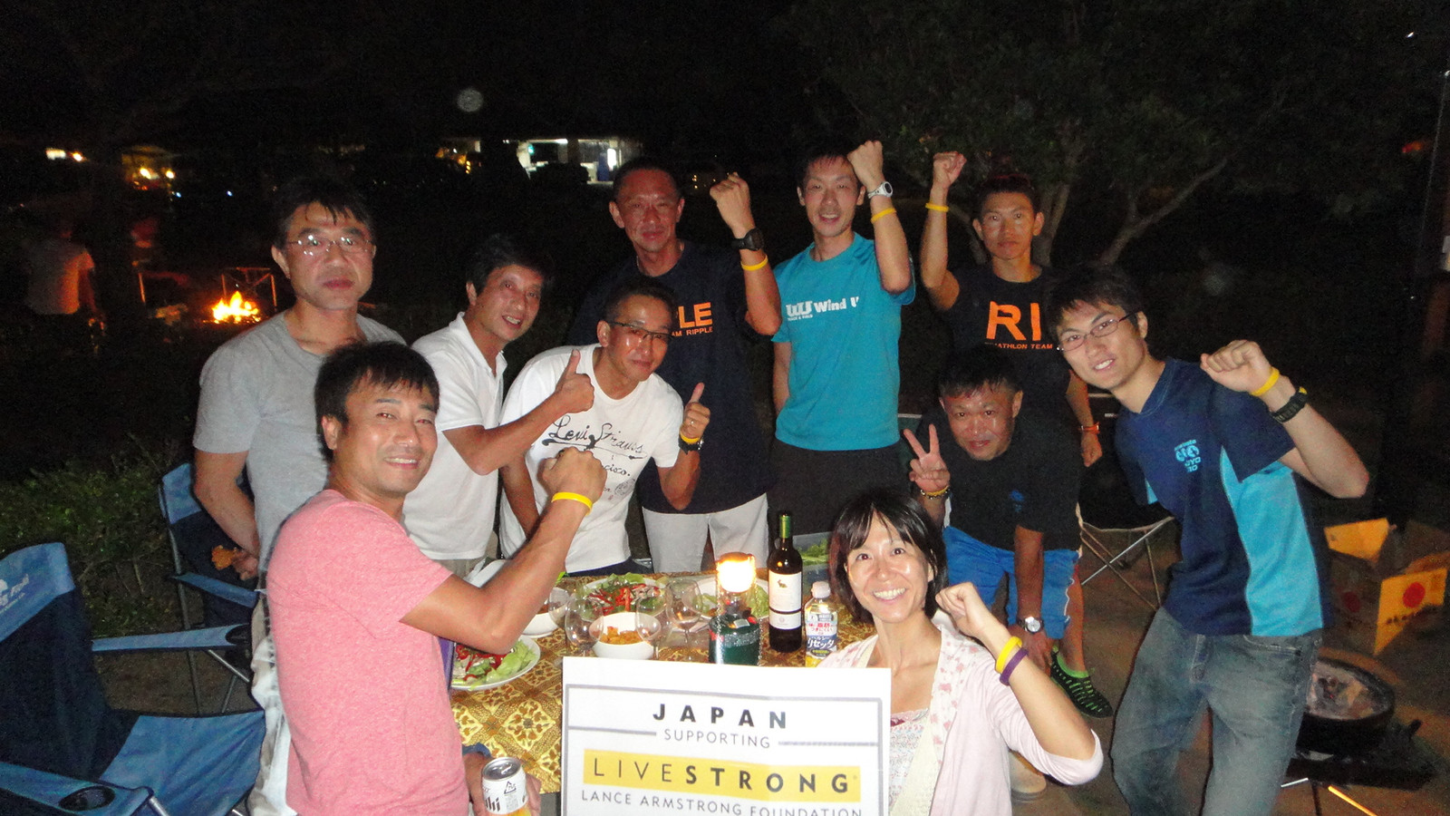 Livestrong01