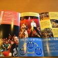波乗りジュニー(12期公演)