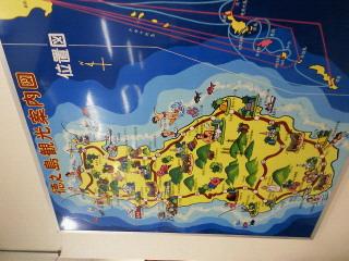 徳之島に到着