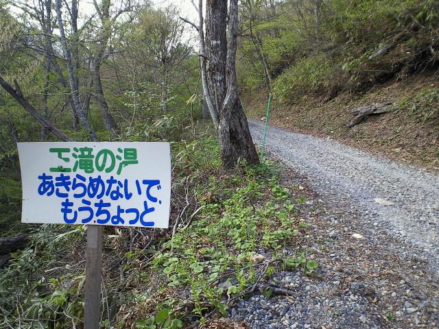 御嶽山ヒルクライム