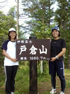 登山ランニング