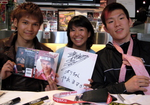 石川選手、青木選手と